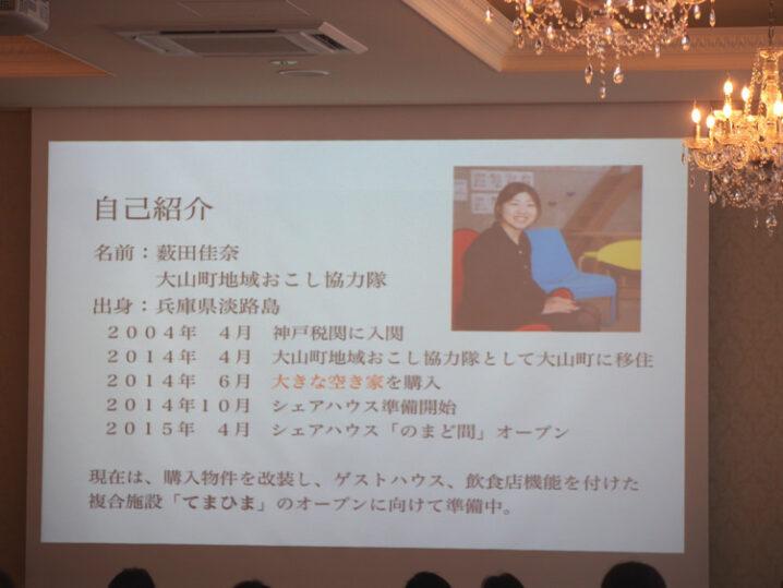 zyoshikigyou28