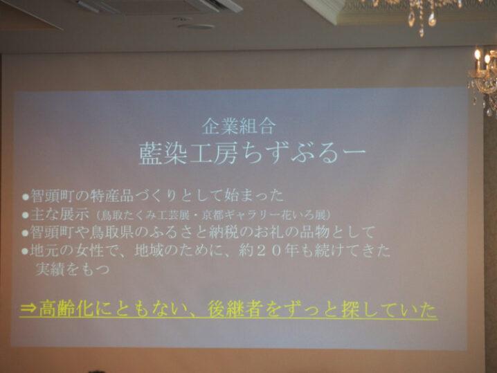 zyoshikigyou44