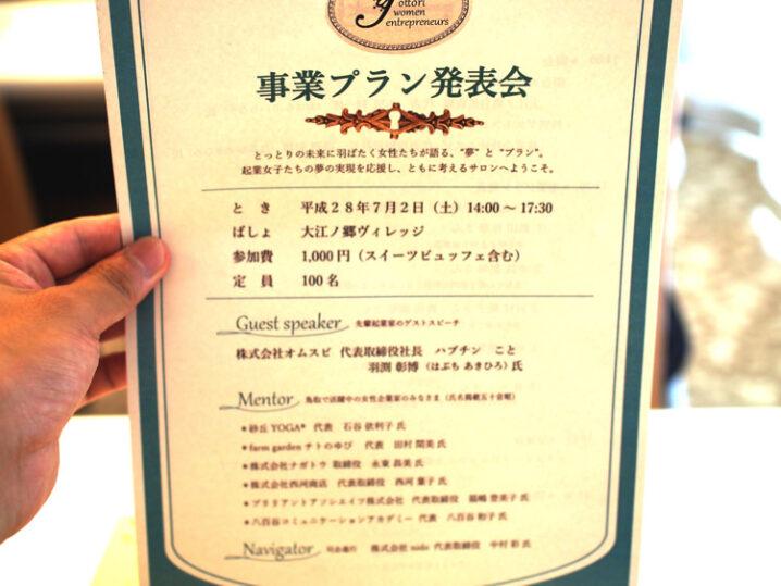 zyoshikigyou83