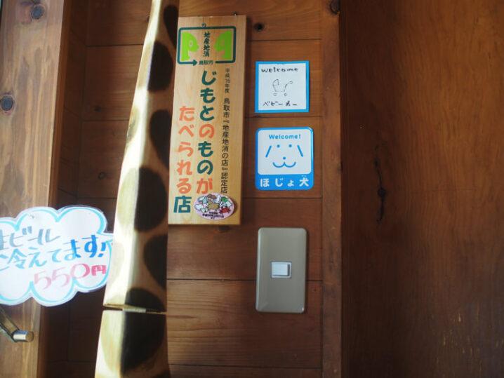 aiwanadoiwado11