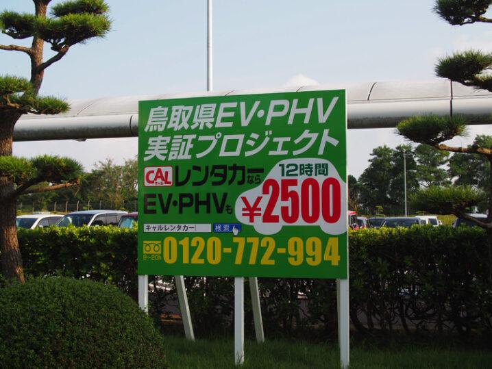 conankukou48