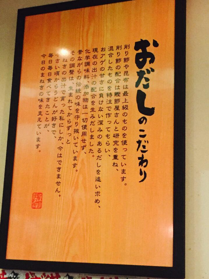 maneki-koyamaten3