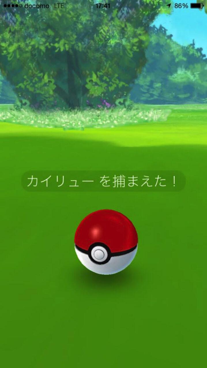 pokemongoiwami3