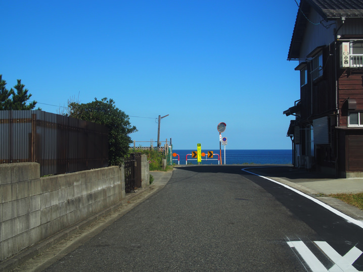 aloha82