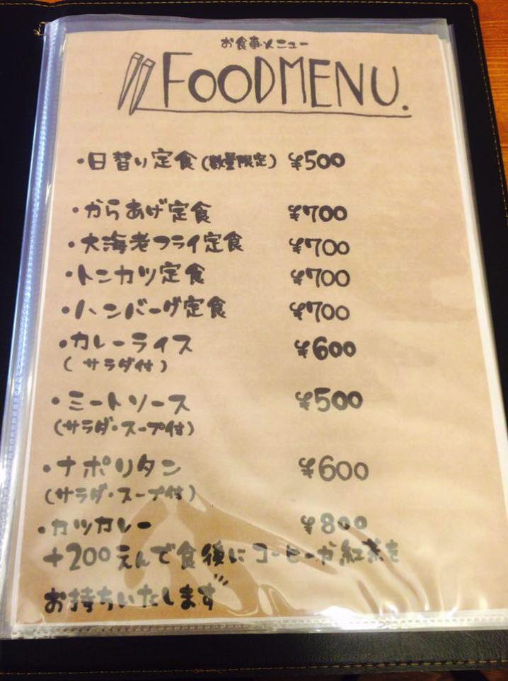 cafenagi19