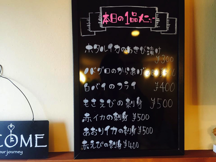 cafenagi21