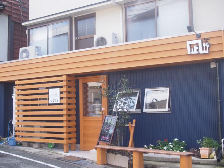 cafenagi9