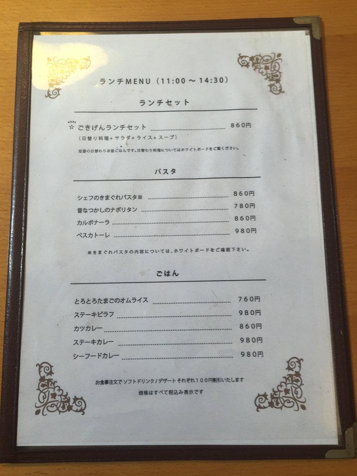 gokigenclub5