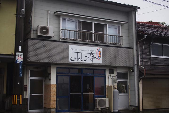 guesthouseshantei62