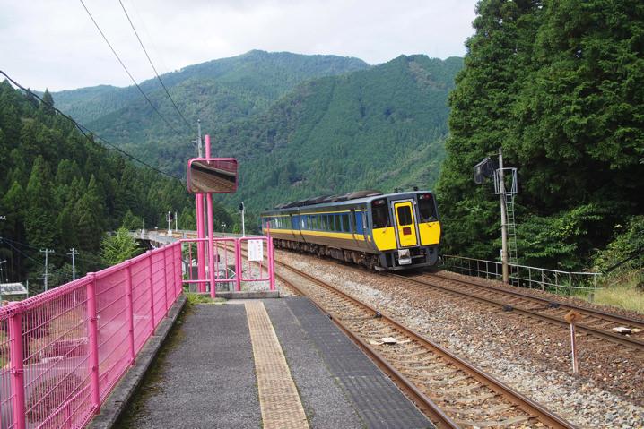 koiyamagataeki19