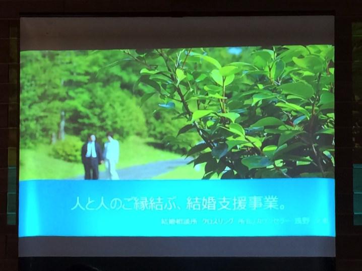 daisankai-zyosizigyouplan7
