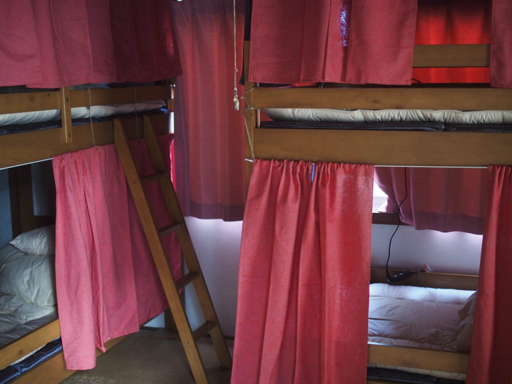 guesthouse-en19