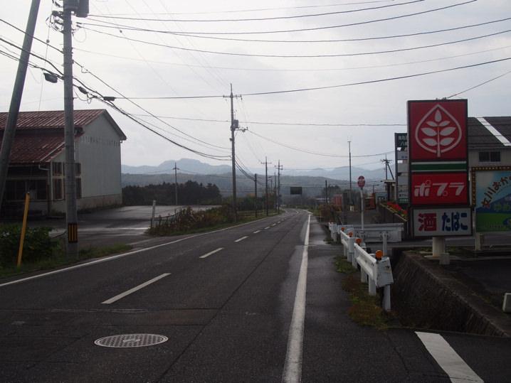 tamura32