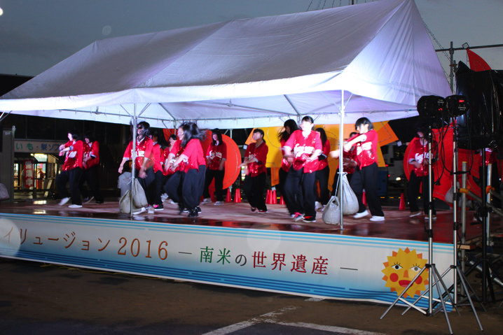 tottorisakyu-lllusion201614