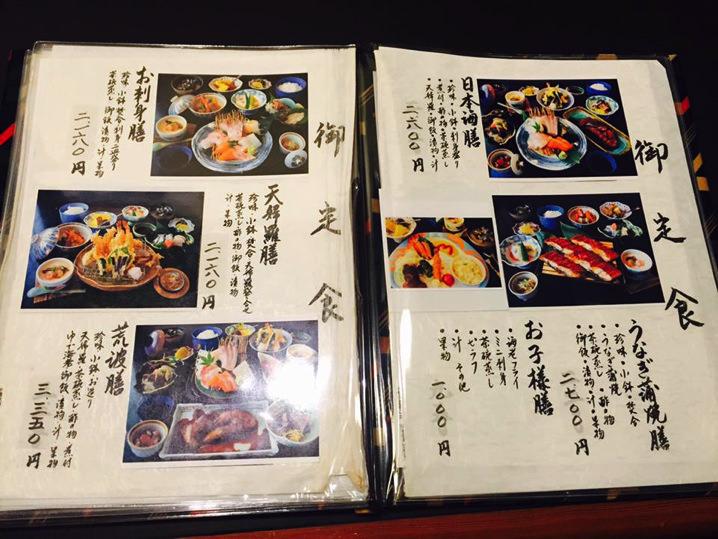 washoku-nihonkai01