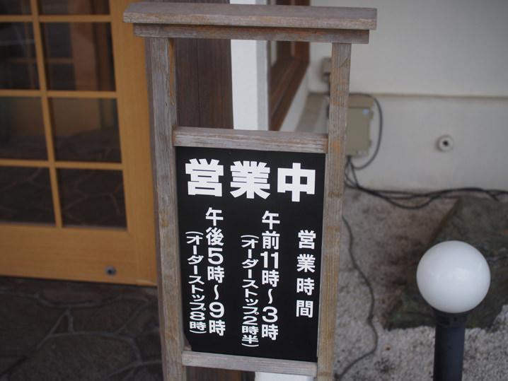 washoku-nihonkai22