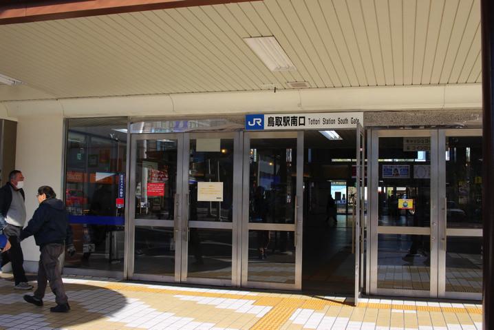 abetottorishokudou18