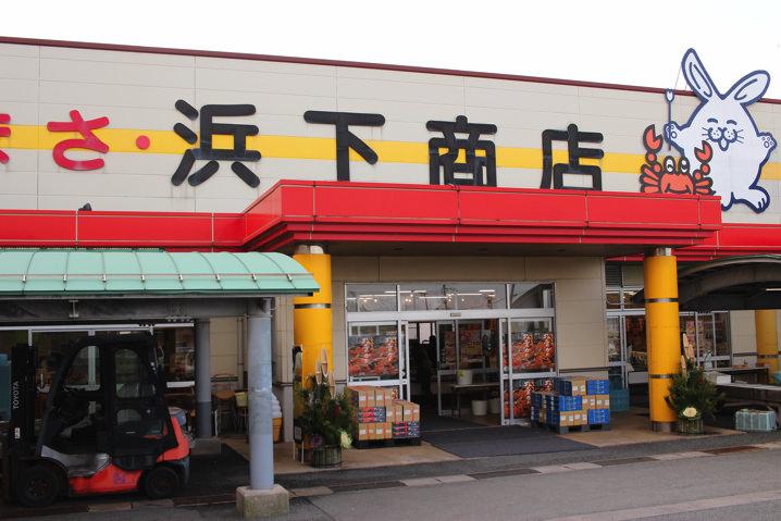 karokou-itibashokudou22