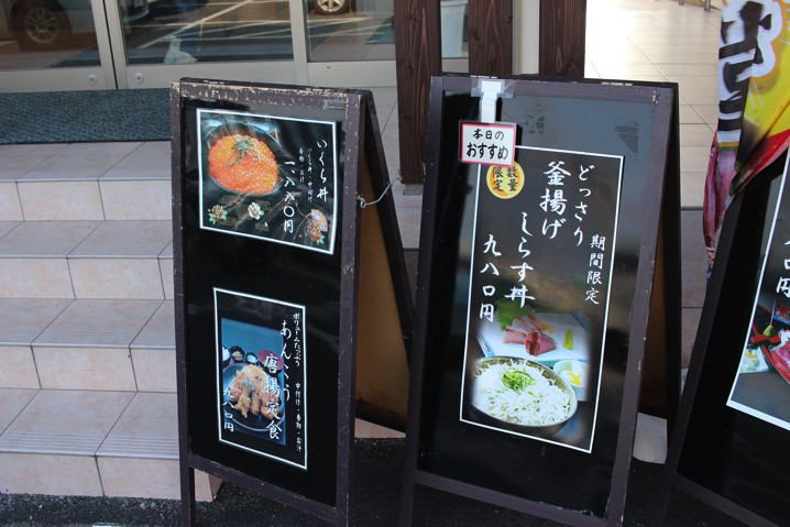 karokou-itibashokudou4