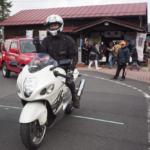 Rider's Concierge山村
