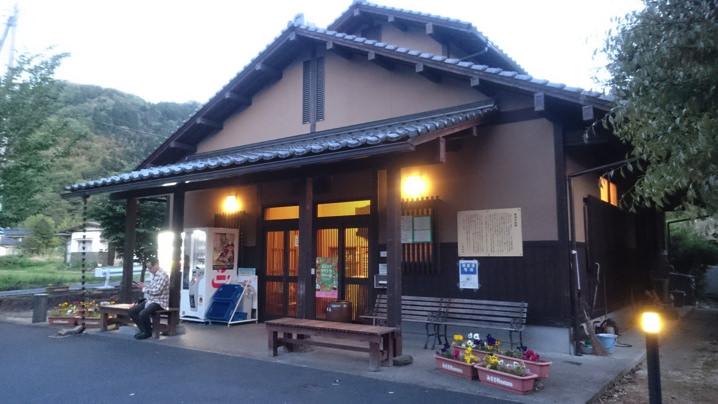 [三朝温泉「株湯」]飲湯ができる!300円で入れる公共温泉 ...
