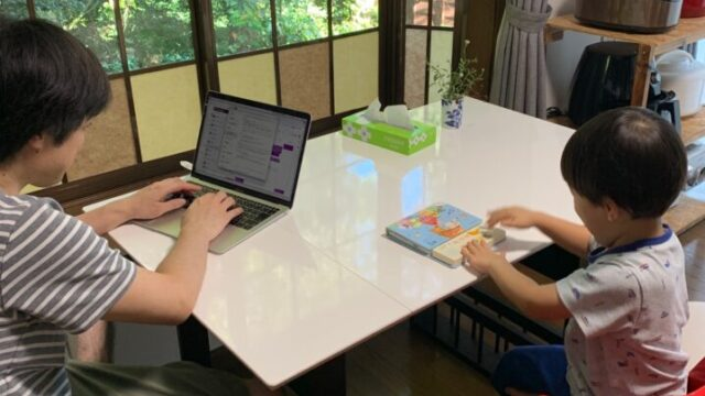 子供とパソコン